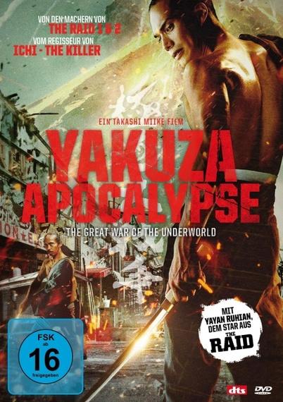 2016-08-07-1470588340-8507522-YakuzaApocalypse.jpg
