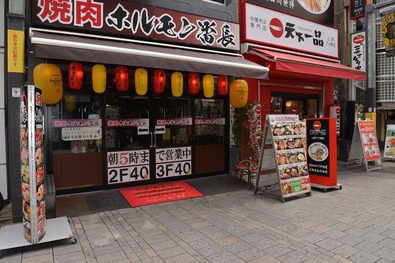 2016-08-08-1470694309-7551379-Restaurant.jpg