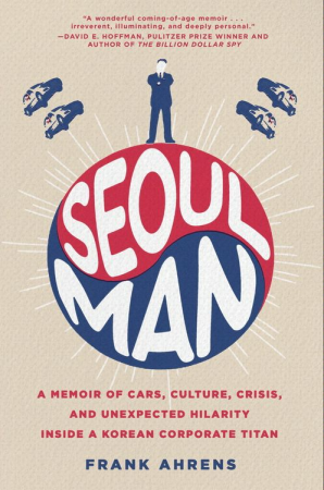 2016-08-10-1470831985-8695556-seoulman.png