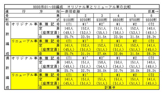 2016-08-11-1470936604-1471234-20160812_Kishida_6.png
