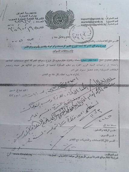 2016-08-14-1471151325-2543845-IraqiMinistry_Kurds_letter.jpg
