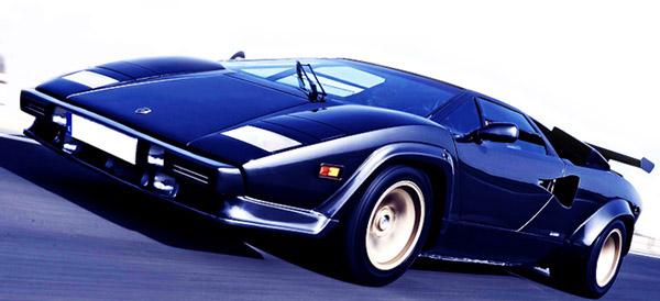 life inspiring dream car