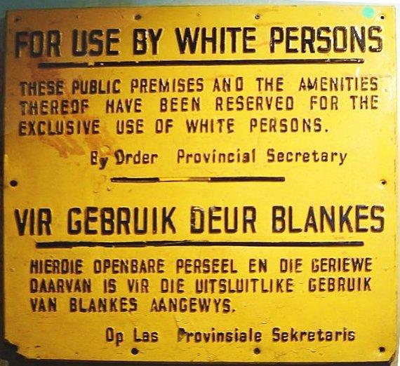 2016-08-23-1471964394-9478349-ApartheidSignEnglishAfrikaans.jpg