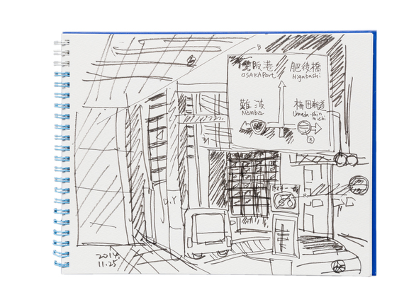 2016-08-25-1472109078-8407207-SketchbookOsaka.jpg