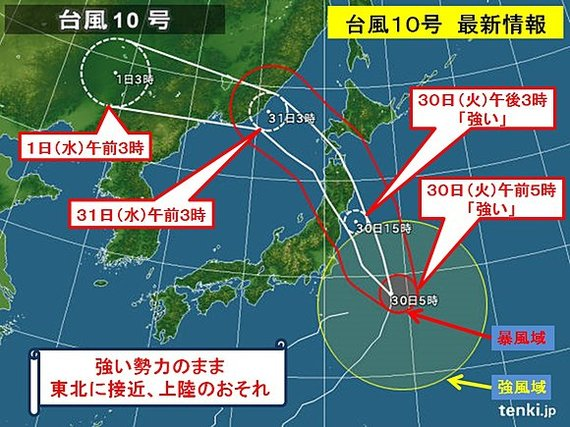 2016-08-29-1472506811-7420511-largetenkii.jpg