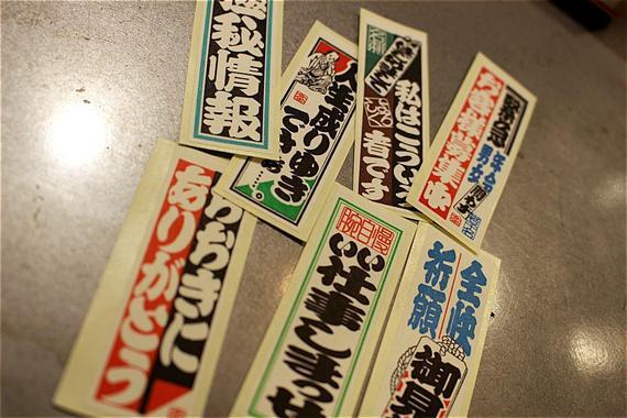 2016-08-30-1472548709-3325796-stickers.jpg