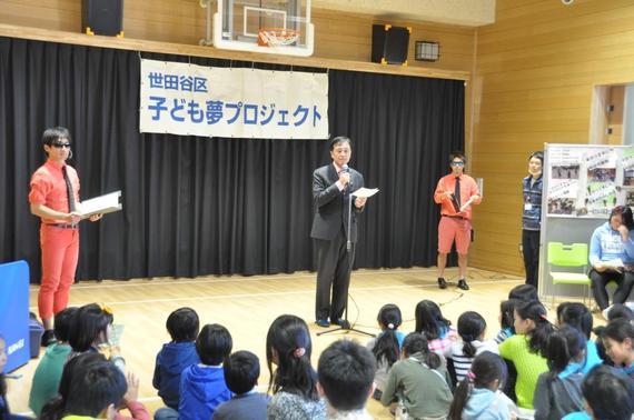 2016-09-01-1472711645-7997036-hosaka.jpg