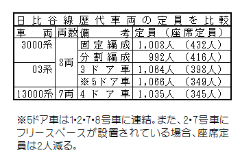 2016-09-04-1472953623-6285031-20160904_Kishida_4.png