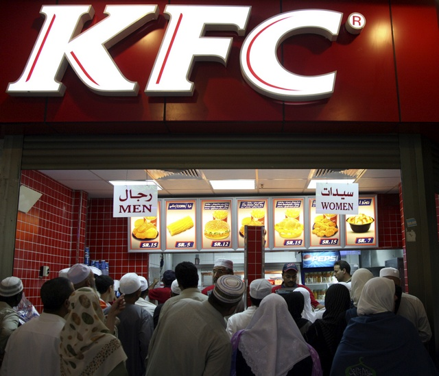 Image result for kfc sharia law