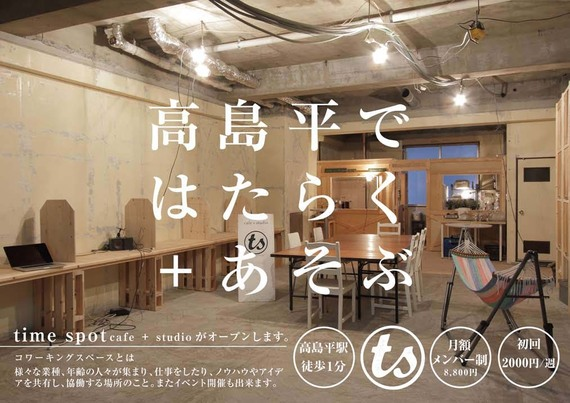 2016-09-06-1473138846-7760782-ts201604_omote_ol1.jpg