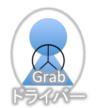 2016-09-10-1473549191-4706568-Grab.png