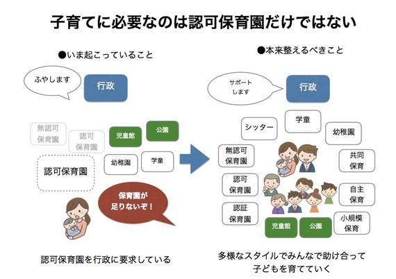 2016-09-20-1474362489-2868831-20160920_sakaiosamu_01.jpg