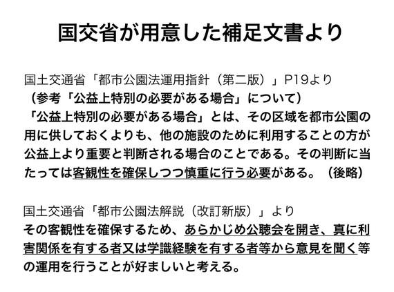 2016-09-20-1474362583-7932544-20160920_sakaiosamu_03.jpg