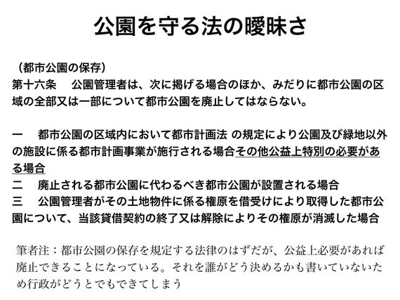 2016-09-20-1474362617-7492902-20160920_sakaiosamu_02.jpg