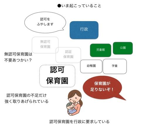 2016-09-20-1474362660-1844747-20160920_sakaiosamu_04.jpg