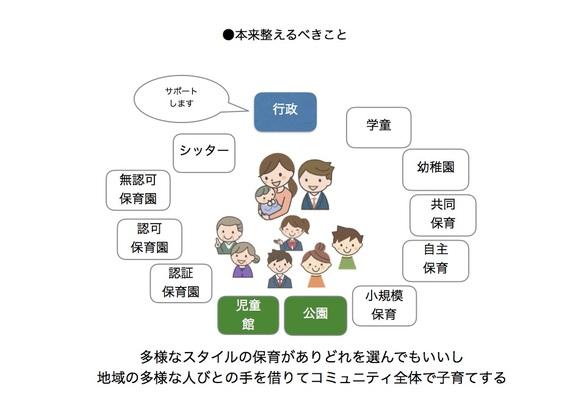 2016-09-20-1474362701-6493605-20160920_sakaiosamu_05.jpg