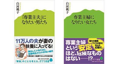 2016-10-06-1475729028-7938407-book.jpg