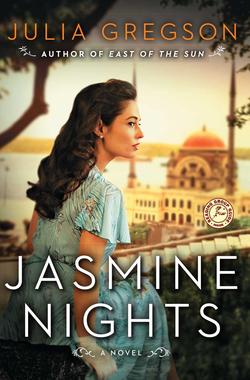 2016-10-10-1476122203-18614-JasmineNights.png