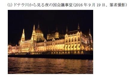 2016-10-12-1476233027-6246775-eye16101111.jpg