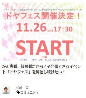 2016-10-12-1476258686-7607317-.JPG