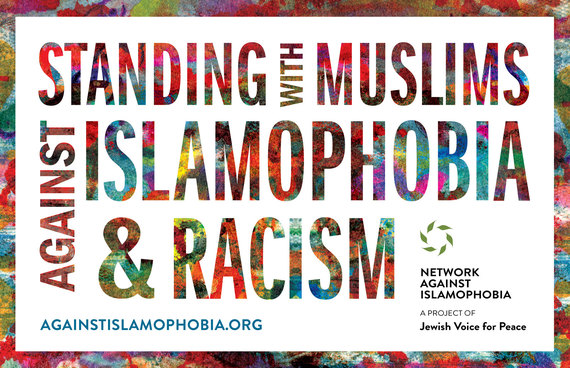 2016-10-12-1476280421-8029444-IslamophobiaPoster.jpg