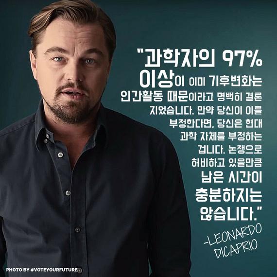 2016-10-14-1476418927-8565941-1LeonardoDiCaprio_English_signatureKR.jpg
