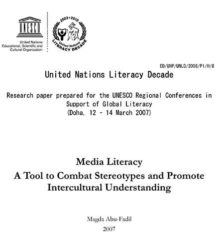 media literacy research paper topics