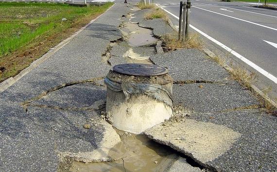 2016-10-18-1476769682-3038687-earthquake.jpg
