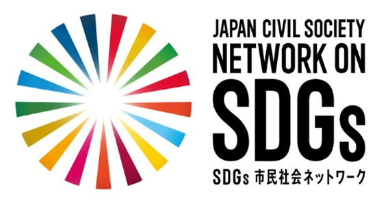 2016-11-01-1477983422-3933459-SDGsCSN_logo.jpg