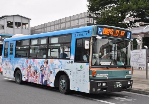 2016-11-06-1478407208-6652918-20161106Kishida8.jpg