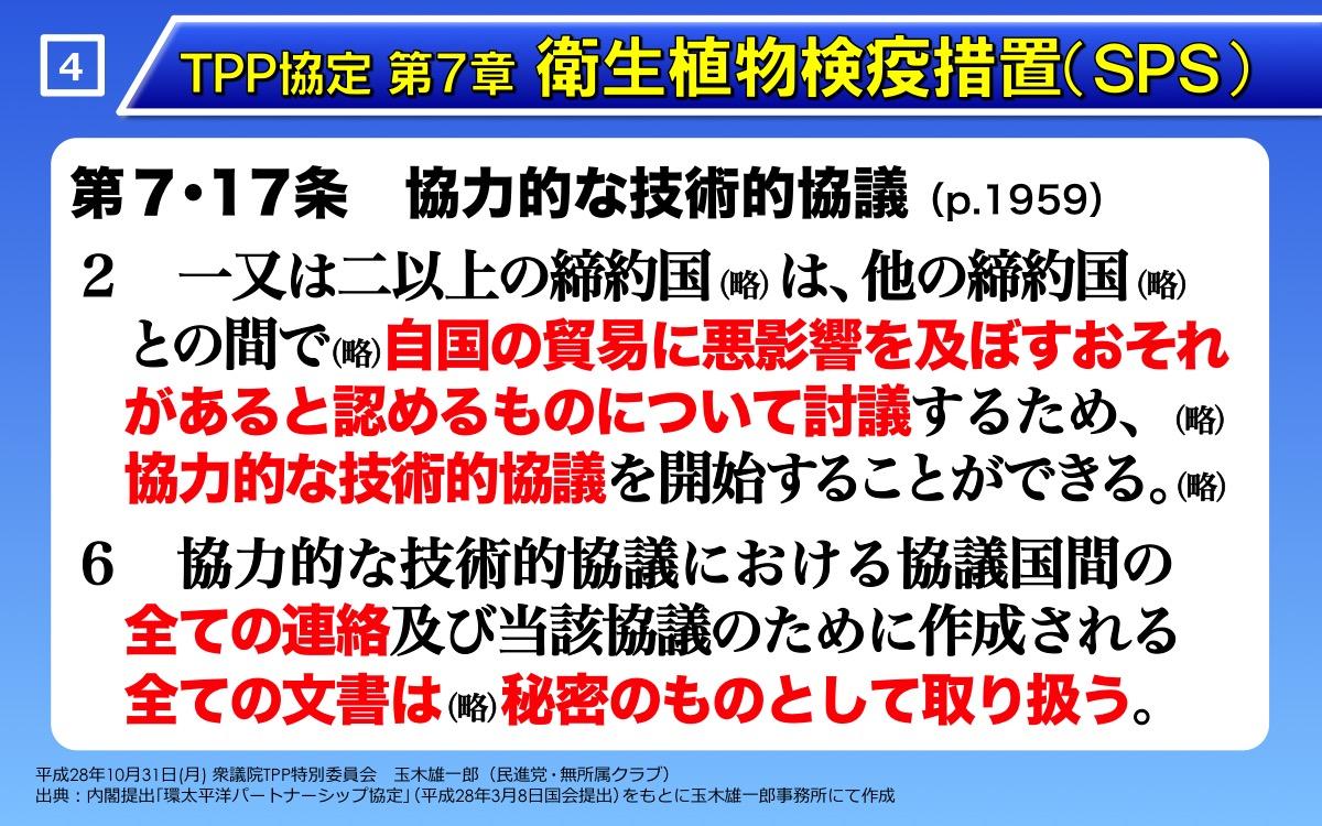【厚労省】生活保護世帯、最多更新 5カ月連続増 164万2273世帯 YouTube動画>1本 ->画像>47枚