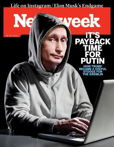 2016-11-06-1478461567-4254696-newsweekcover.jpg