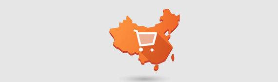 Chinese E-Commerce Watch - Branding Opportunities on Baidu