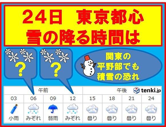2016-11-22-1479792657-7711624-large.jpg