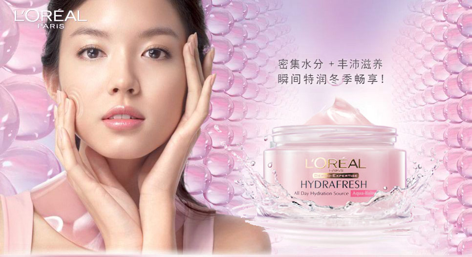 5 Things Brands Need to Know About Winning in China's Beauty