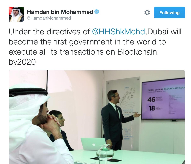 UAE Announces A Virtual Hackathon To Drive Blockchain Innovation In The Public Sector