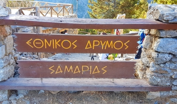 2016-11-28-1480344645-6177243-Hiking_Samaria_Gorge_Crete_1_Sign_at_start.jpg