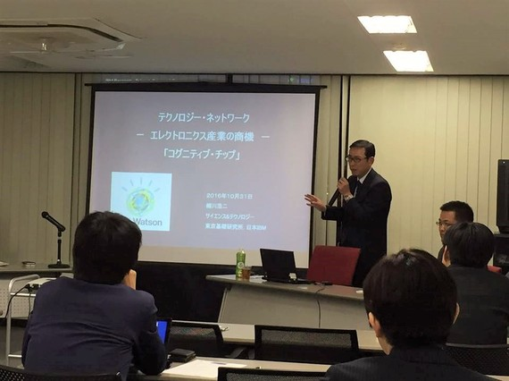 2016-11-30-1480488642-2946895-KojiHosokawa.jpg