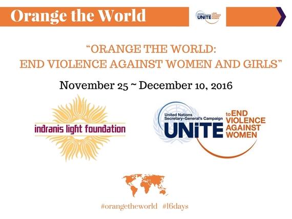 2016-12-01-1480603637-1916657-OrangetheWorldwILFlogo.jpg