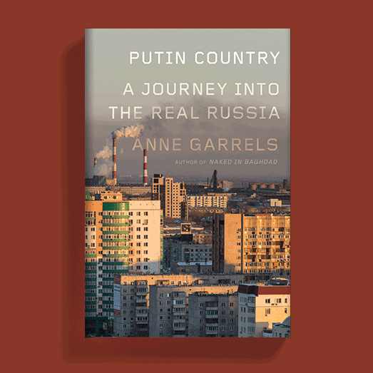 2016-12-01-1480608297-3064767-putincountrycover.png