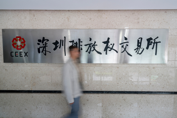 2016-12-01-1480613002-699558-Shenzhen1.jpg