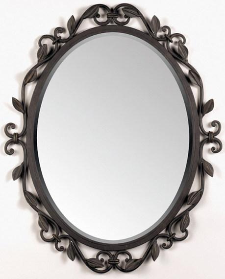 2016-12-06-1480985509-5027386-mirror.jpg