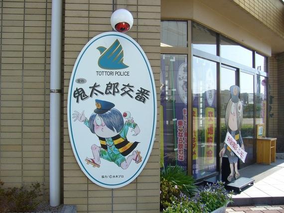 2016-12-09-1481297129-5764892-20161210_kishida_8.jpg