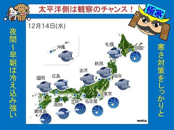 2016-12-12-1481528909-7339182-large2.jpg