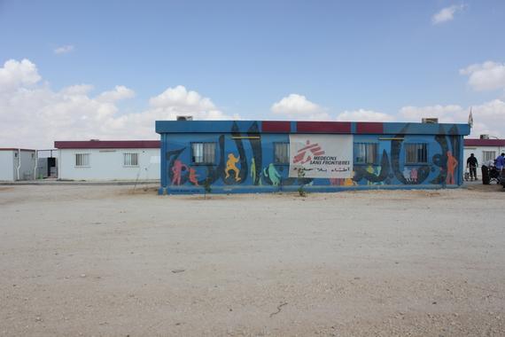 자타리 난민 캠프 내의 국경없는의사회 진료소 ©Diala Ghassan/MSF