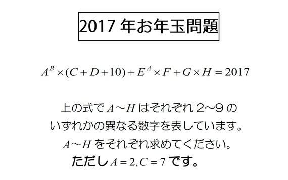 2017-01-01-1483239231-5962409-2017m.jpg
