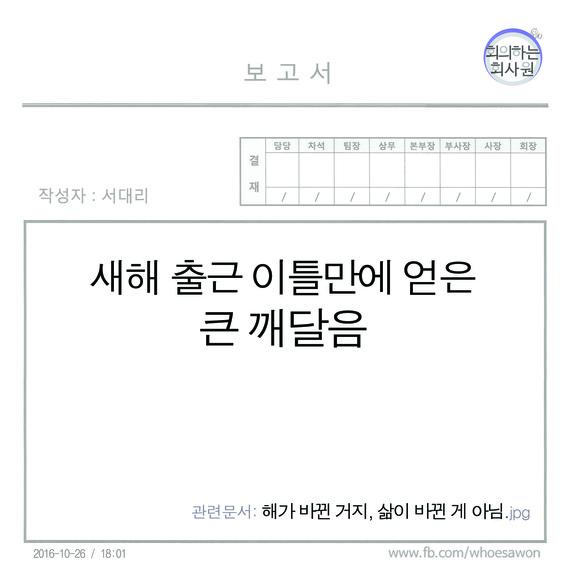 2017-01-04-1483495037-763450-.jpg