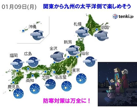 2017-01-09-1483941167-7477080-large2.jpg