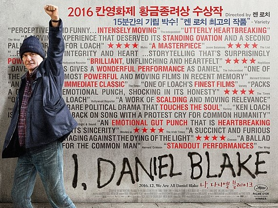2017-01-13-1484300199-5670783-movie_image.jpg