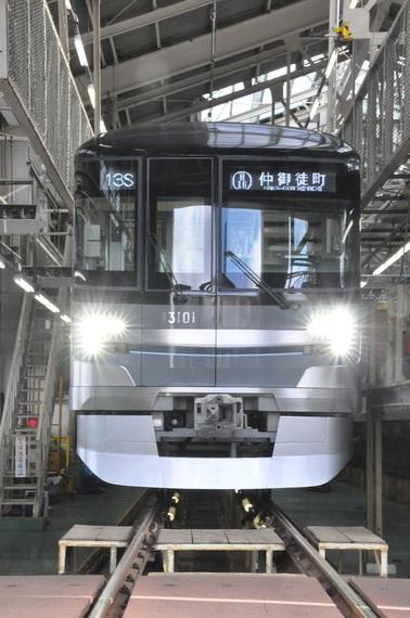 2017-01-19-1484811096-5868127-20170119_Kishida_1.jpg